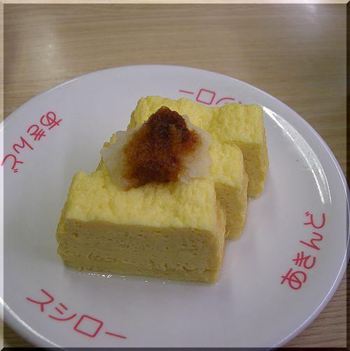 スシロー (6).JPG